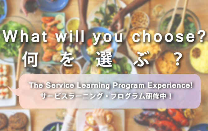 What will you choose? - Ritsumeikan Asia Pacific University