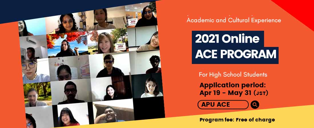 2021 Online Academic and Cultural Experience (ACE) Program