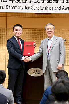 2018 Spring Scholarship and Awards Conferral Ceremony - Ritsumeikan