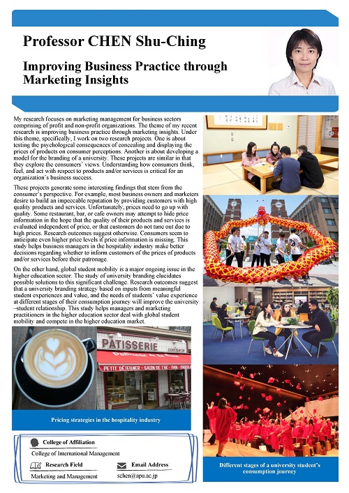 Improving Business Practice through Marketing Insights
