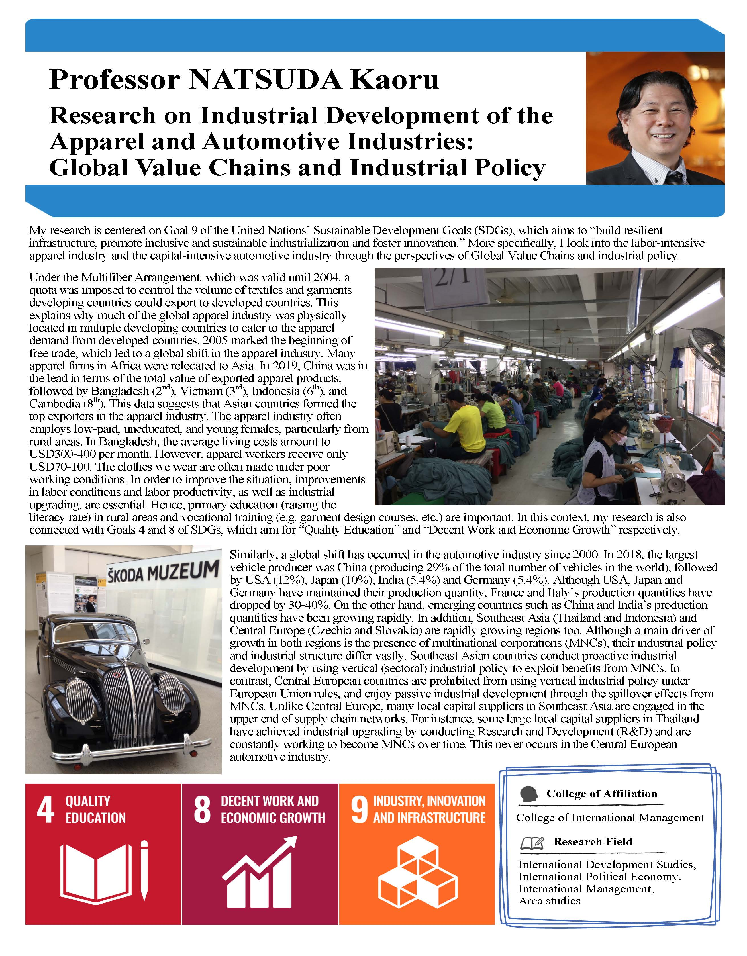 Research on Industrial Development of the Apparel and Automotive Industries: Global Value Chains and Industrial Policy