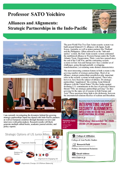 Alliances and Alignments: Strategic Partnerships in the Indo-Pacific