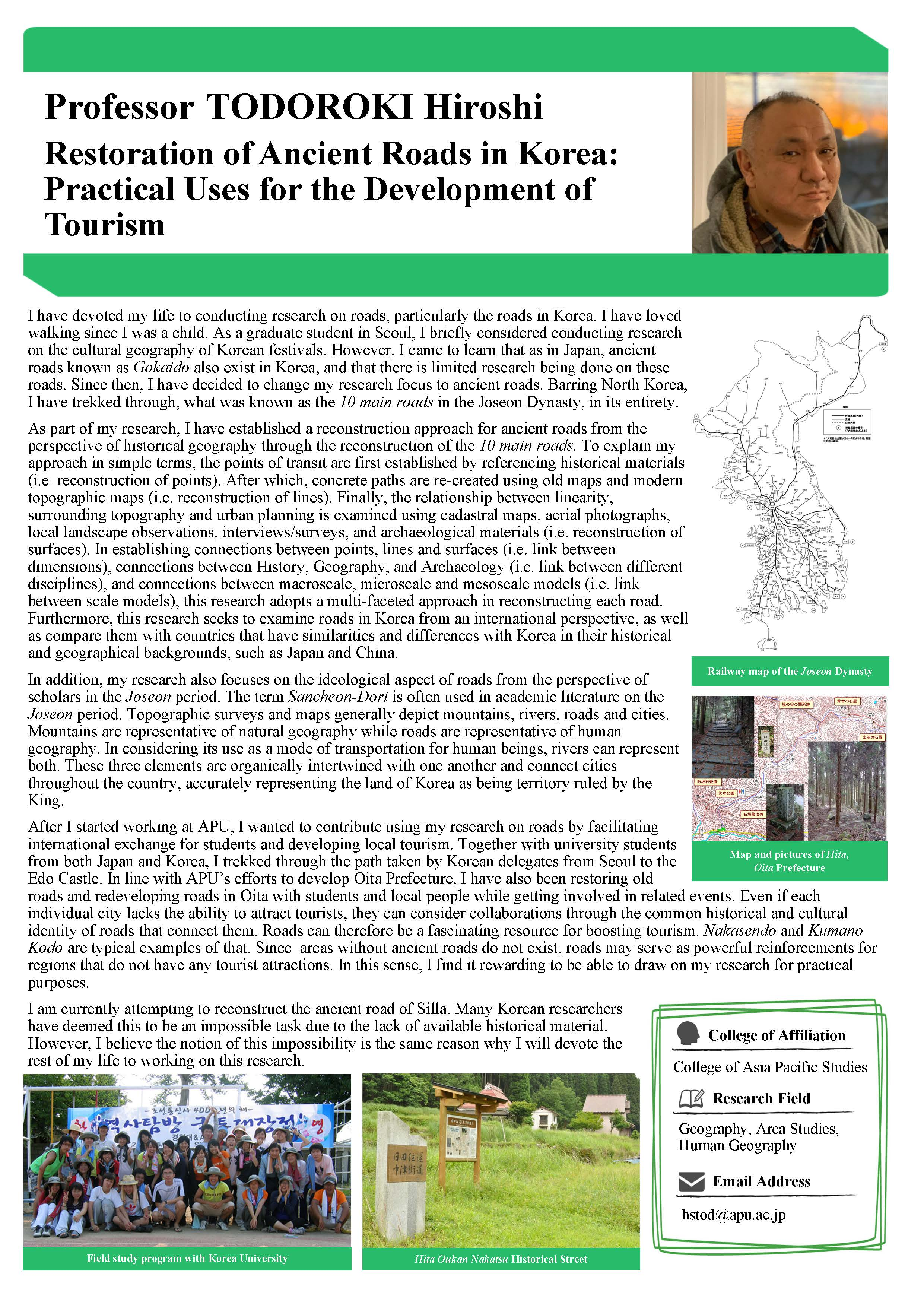 Restoration of Ancient Roads in Korea: Practical Uses for the Development of Tourism