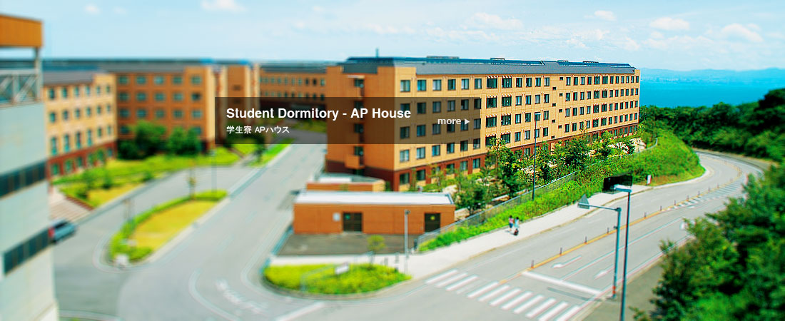 Dormitory living – a process of discovery and respect