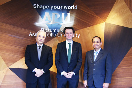 Financial Times Asia Editor David Pilling Gives Lecture at