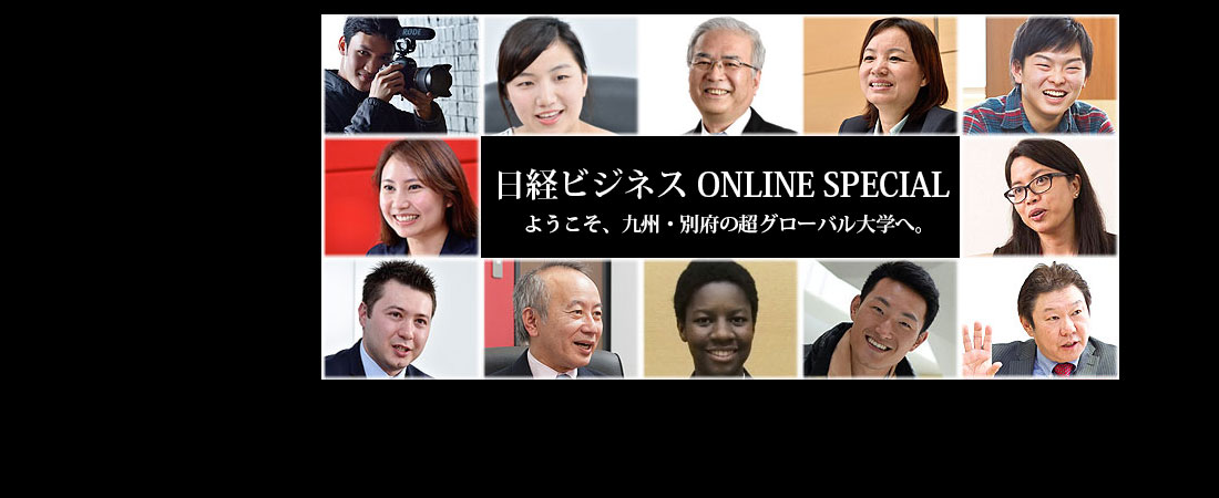 "APU Featured on ""Nikkei Business Online Special"" Website"