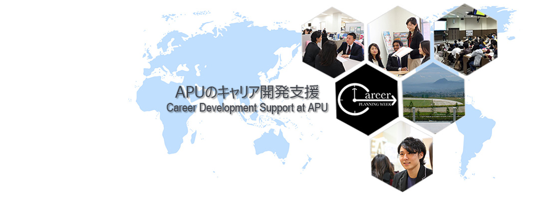 Career Development Support at APU