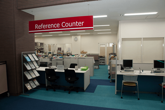 Reference Counter