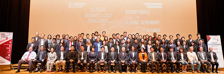 Groovenauts Global Business Case Challenge (GBCC) 2017