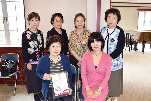 Soroptimist International of Beppu